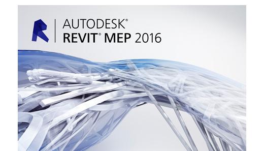 Autodesk Revit Mep 2016 free download