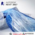 Autodesk Revit 2017 download