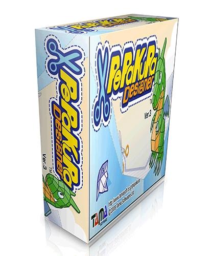 Pepakura Designer 4.0 Free Download
