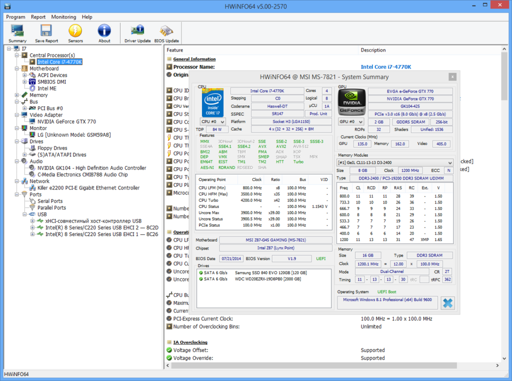 HWiNFO 5.44 x86/x64 Free Download