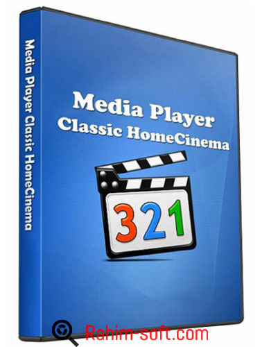 Media Player Classic Home Cinema 1.7.11 Free Download