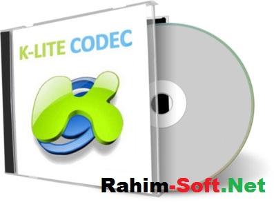 K-Lite Mega Codec Pack 13.2.4 Free Download Latest