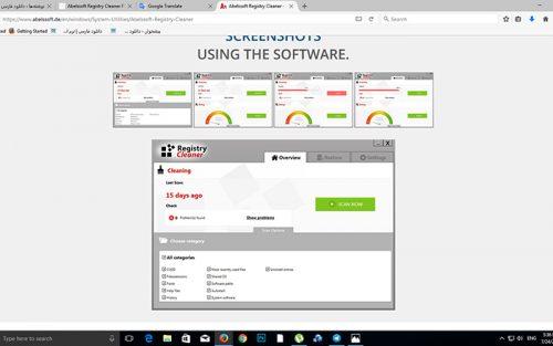 Abelssoft Registry Cleaner Plus 2017 Free Download