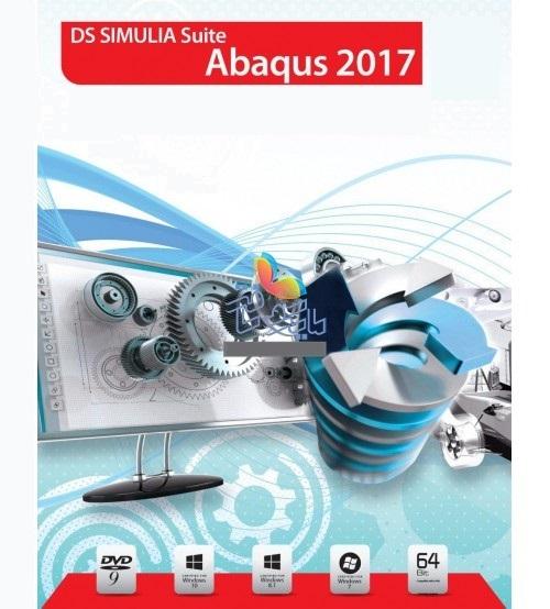 DS SIMULIA Suite 2017 Free Download