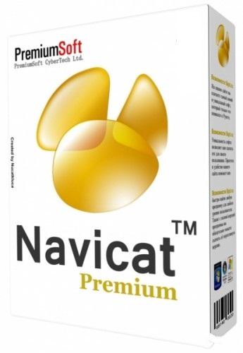 Navicat Premium 12.0.10 Free Download