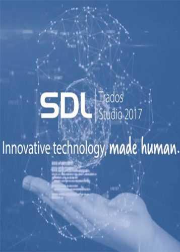 SDL Trados Studio 2017 SR1 Pro 14.1 Free Download