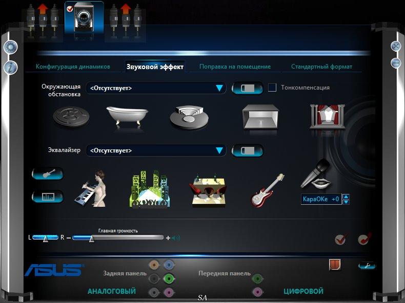 Realtek HD Audio Driver R2.74 Free Download