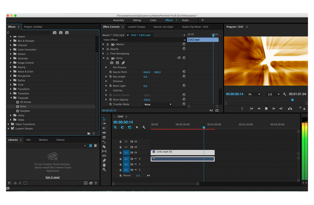 Red Giant Trapcode Suite 14.0 Free Download