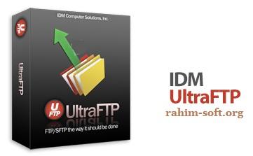 IDM UltraFTP 17.10.0.15 Free Download