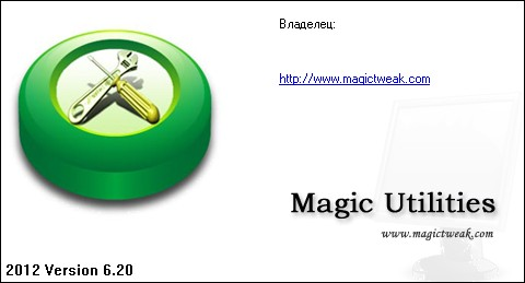 Magic Utilities 2012 Free Download