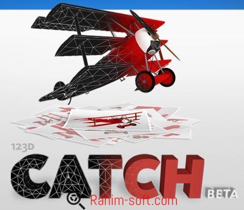 Autodesk 123D Catch Free Download