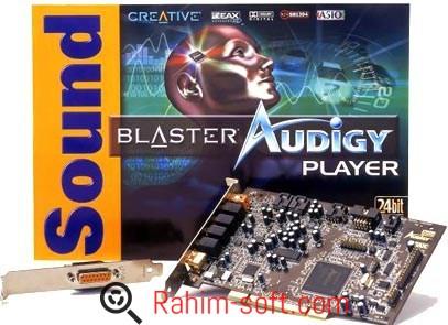 Creative WaveStudio Latest Version Free Download