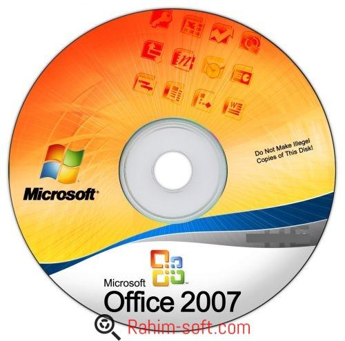 Office 2007 Enterprise Edition Free Download