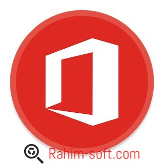 Microsoft Office Professional Plus 2013 SP1 Free Download