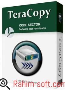 Teracopy 3.21 Final Free Download