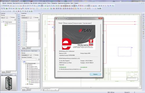 EPLAN Pro Panel 2.6 Free Download