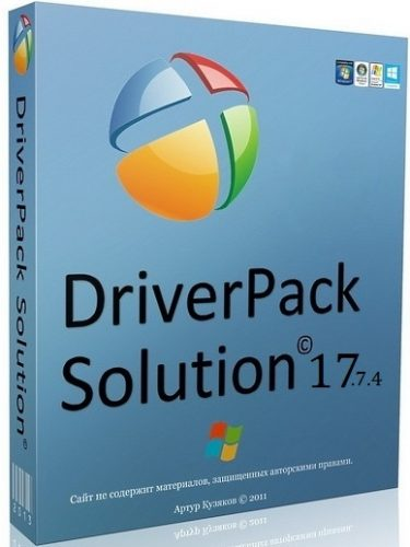 DriverPack Solution 17.7.4 ISO Free Download