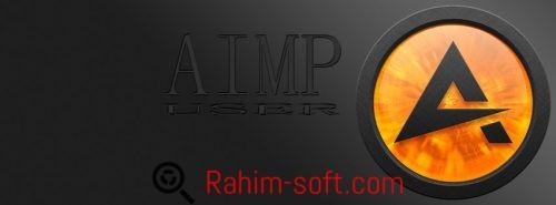 AIMP 4.12 Portable Free Download