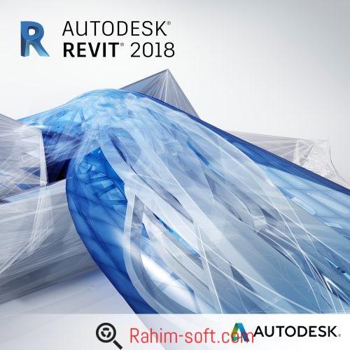 AutoDesk Revit Architecture 2018 Free Download