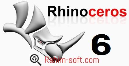 Rhino 6 Free Download