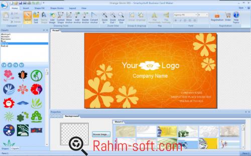 SmartsysSoft Business Card Maker 3 Free Download