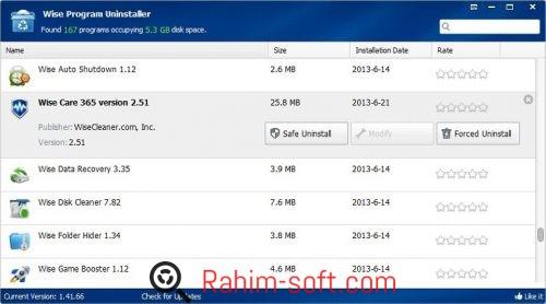 Wise Program Uninstaller 1.93 Portable Free Download
