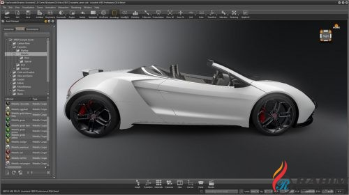 Autodesk VRED 2016 Free Download