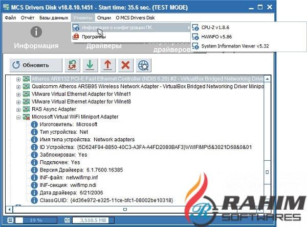 MCS Drivers Disk 19.6.28 x86-x64 Free Download
