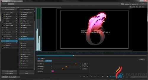 TMPGEnc Video Mastering Works 6 Free Download