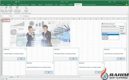 StatWizards Suite 2017 Free Download