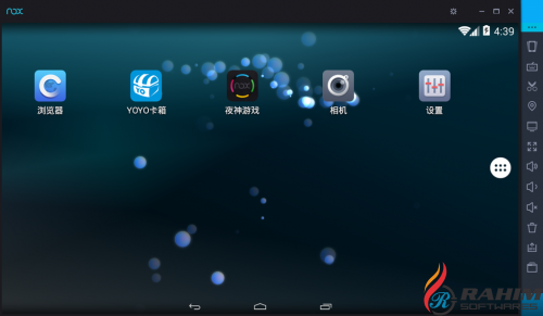 Nox App Player 6 Free Download