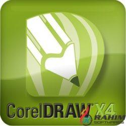 CorelDRAW X4 Free Download