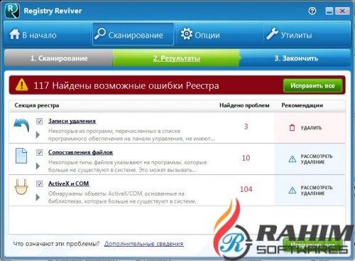 Registry Reviver 4.19 Free Download