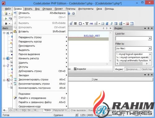 CodeLobster PHP Edition Pro 5.14.1 Free Download