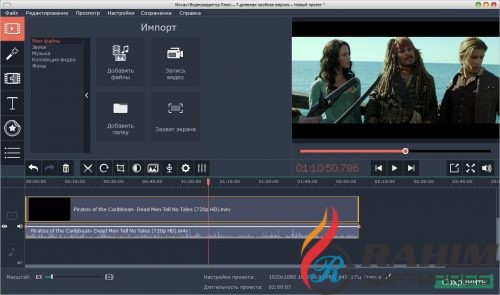 Download Movavi Video Editor Plus 14 3 Portable