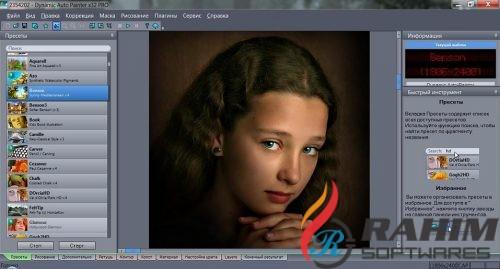 Dynamic Auto Painter PRO 5.1 Portable Free Download