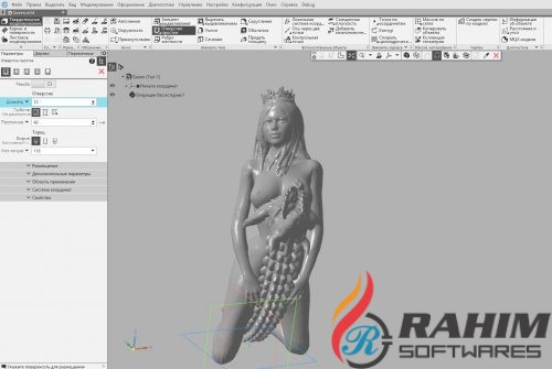 KOMPAS 3D 17 Free Download