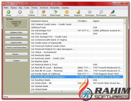 AceMoney 4.36 Portable Free Download