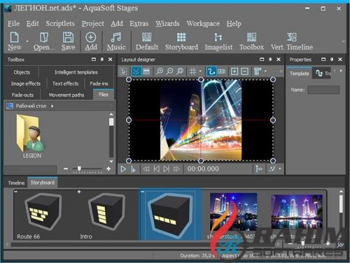AquaSoft Stages 10.5 Portable Free Download