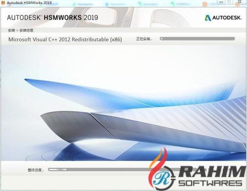 HSMWorks 2019 Free Download