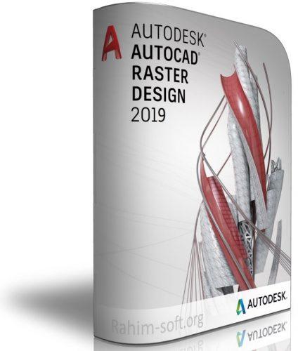 Autodesk AutoCAD Raster Design 2019 Free Download