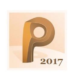 Autodesk PowerMill Ultimate 2017 SP6 Free Download
