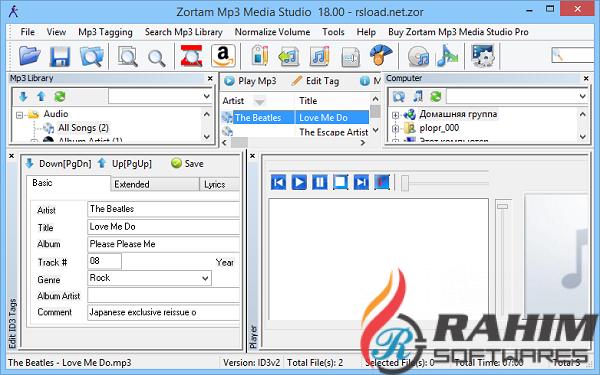 Zortam Mp3 Media Studio Pro 24 Free Download (1)