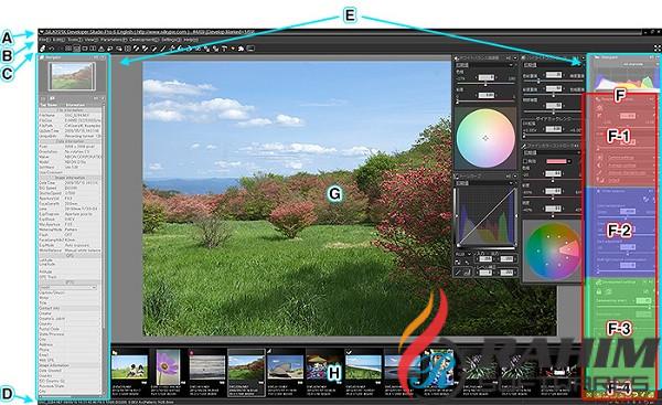 SILKYPIX Developer Studio Pro 9 Free Download (1)