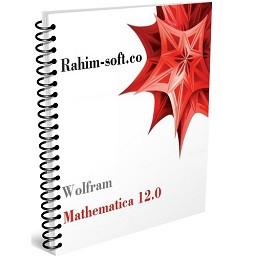 Download Wolfram Mathematica 12