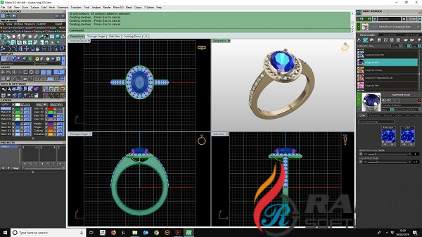 Gemvision MatrixGold 2.0 Free Download