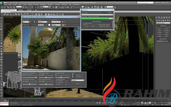 e-on VUE 1.3 Free Download