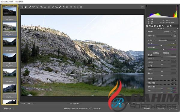 Adobe Camera Raw 12.1 Free Download For Windows