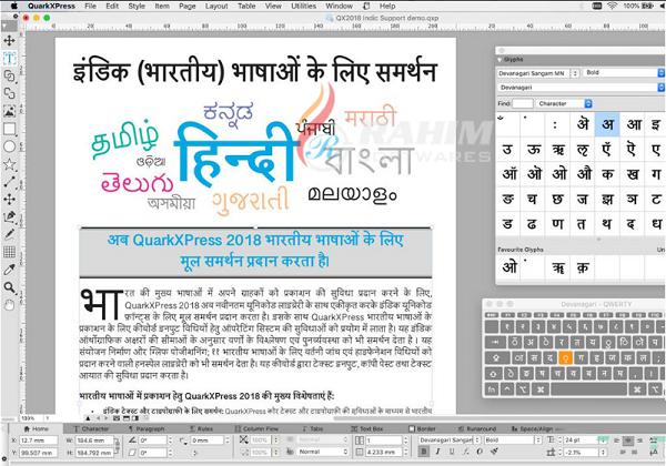 QuarkXPress 16.0 free download