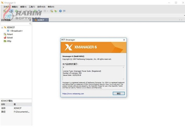 Xmanager Power Suite 6 Free Download